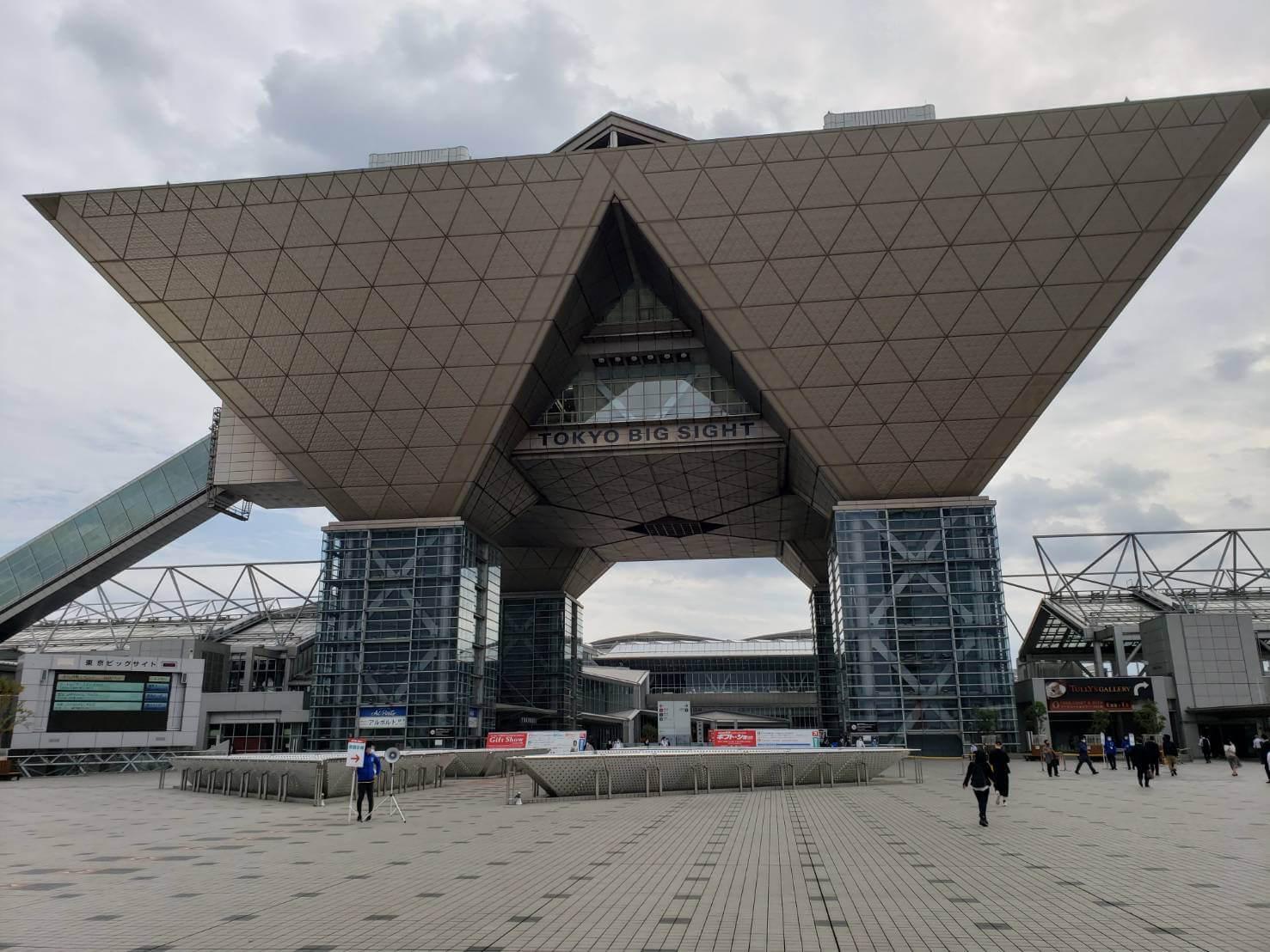東京インターナショナルギフトショー秋2020(6)
